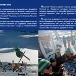 SKM 2010, mag Russe